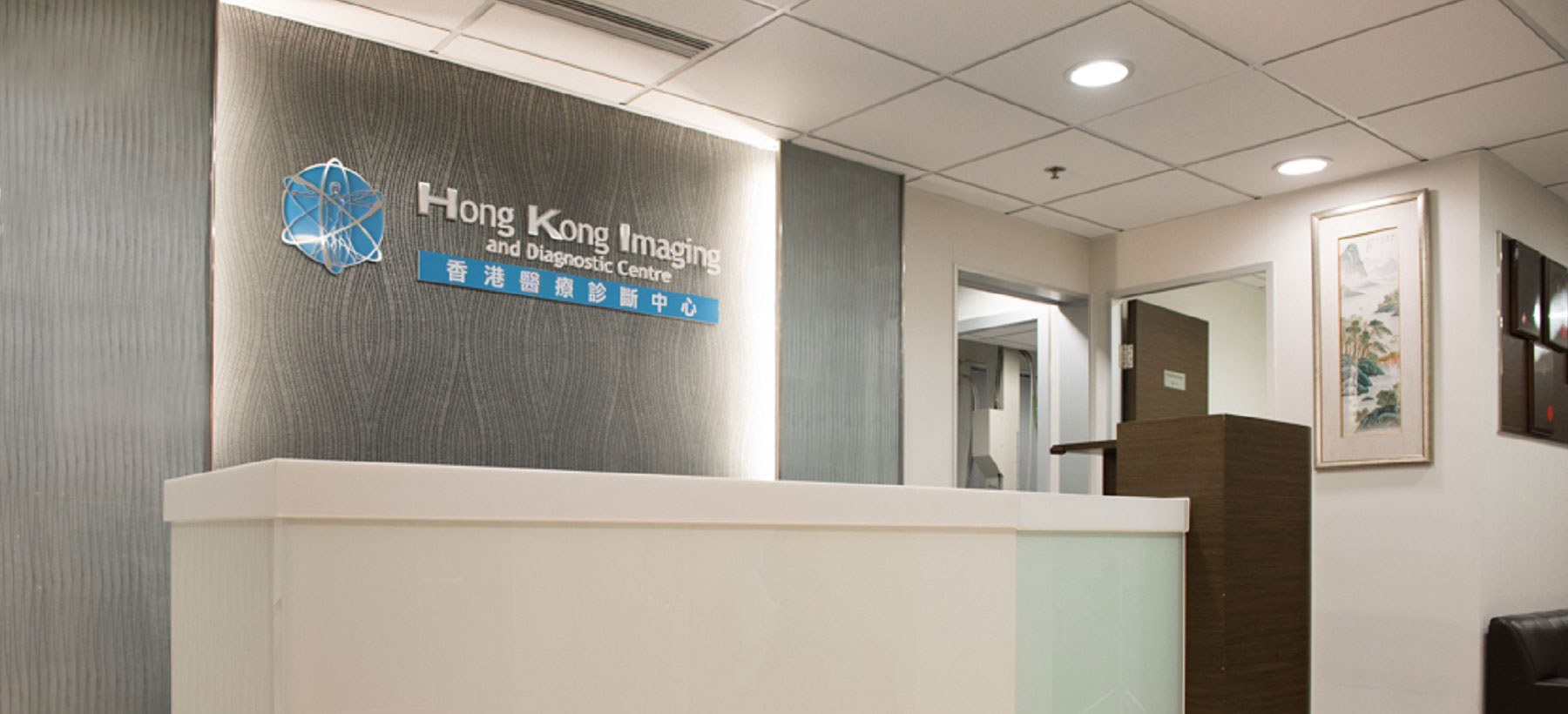 HK Imaging and Diagnostic Centre
